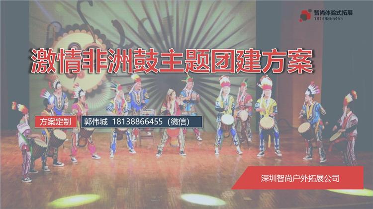 幻燈片1.JPG
